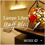 Lampe Libre staff Blog MORE