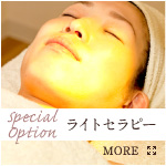 special option ライトセラピー MORE